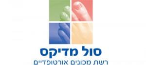 logo-soul-site